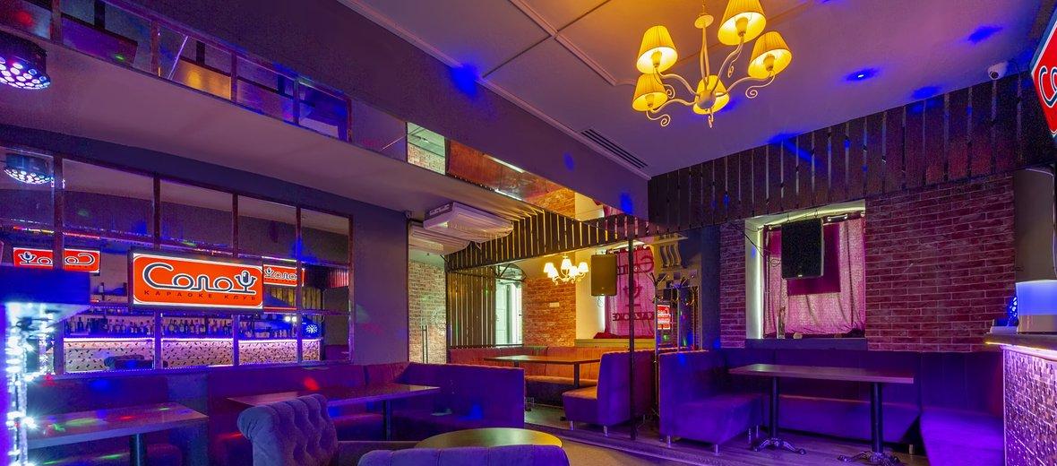 Фотогалерея - Караоке-клуб Соло в выставочном комплексе Гостиный Двор