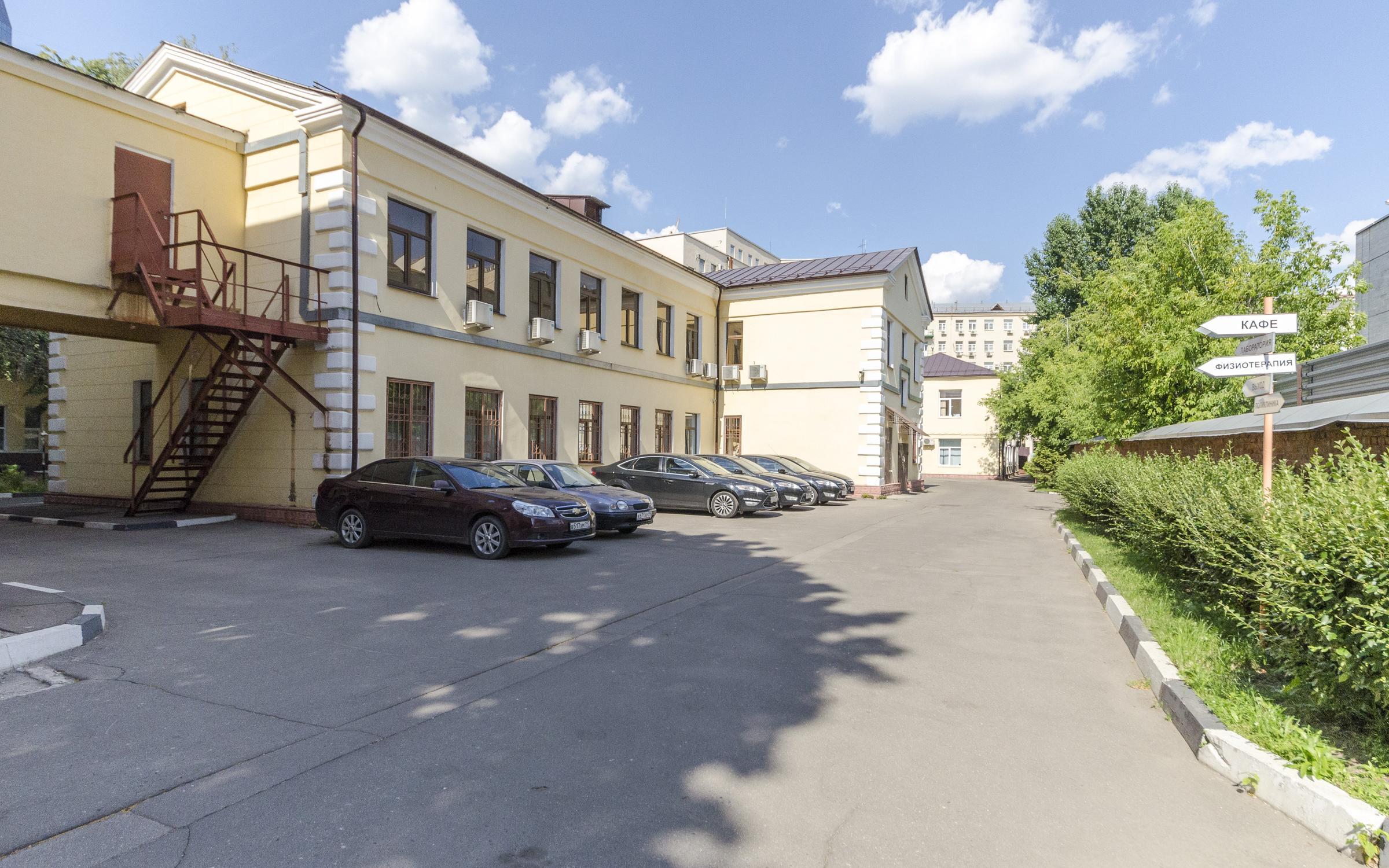 Смоленск медицинский центр грин холл смоленск официальный сайт смоленск