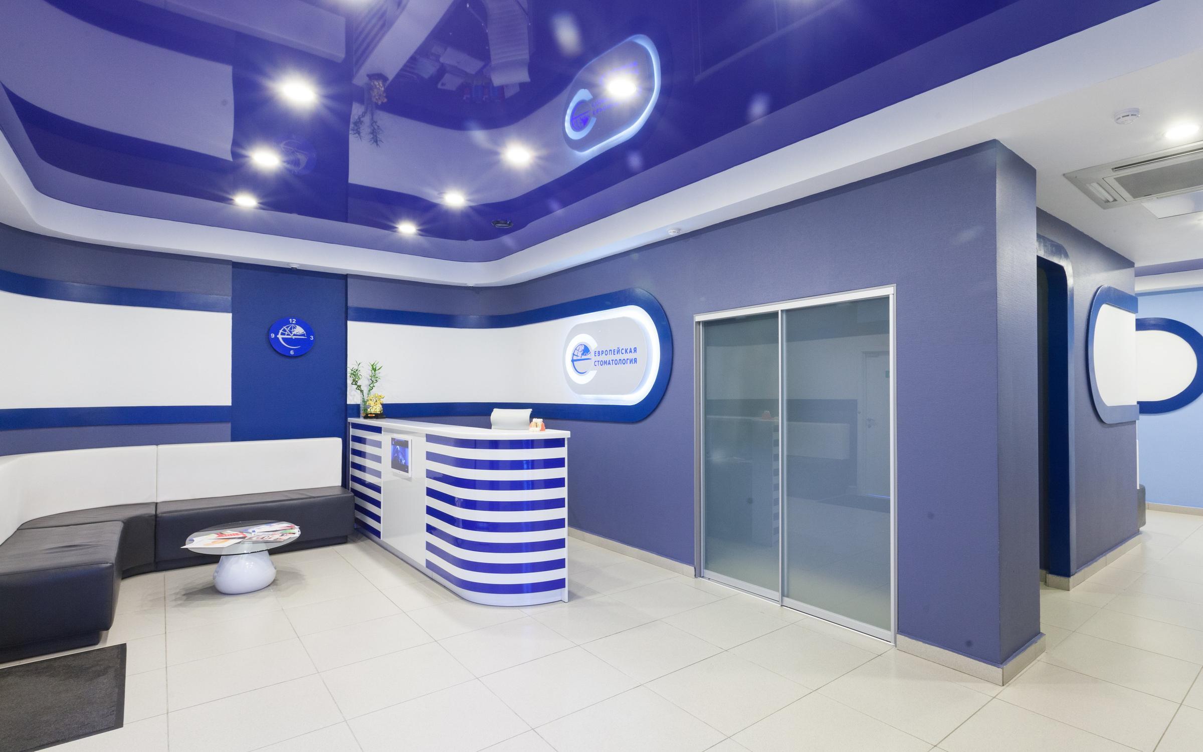 фотография Европейская стоматология в Огородном проезде