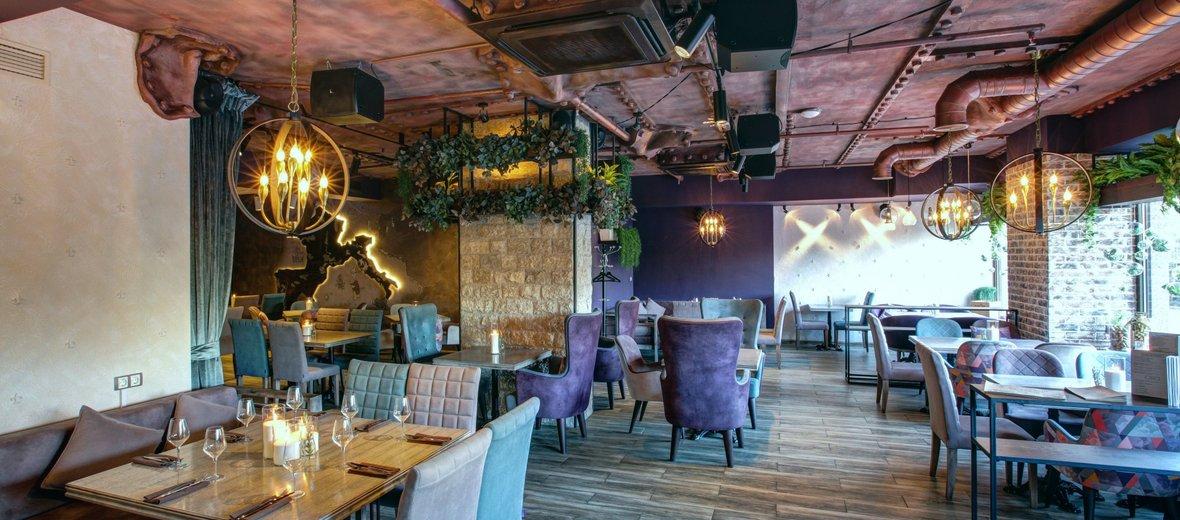 Фотогалерея - Винный ресторан LA CARTA на Херсонской улице, 43