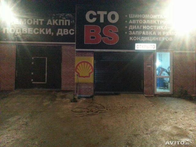 фотография Автосервиса на улице Промышленности, 120а