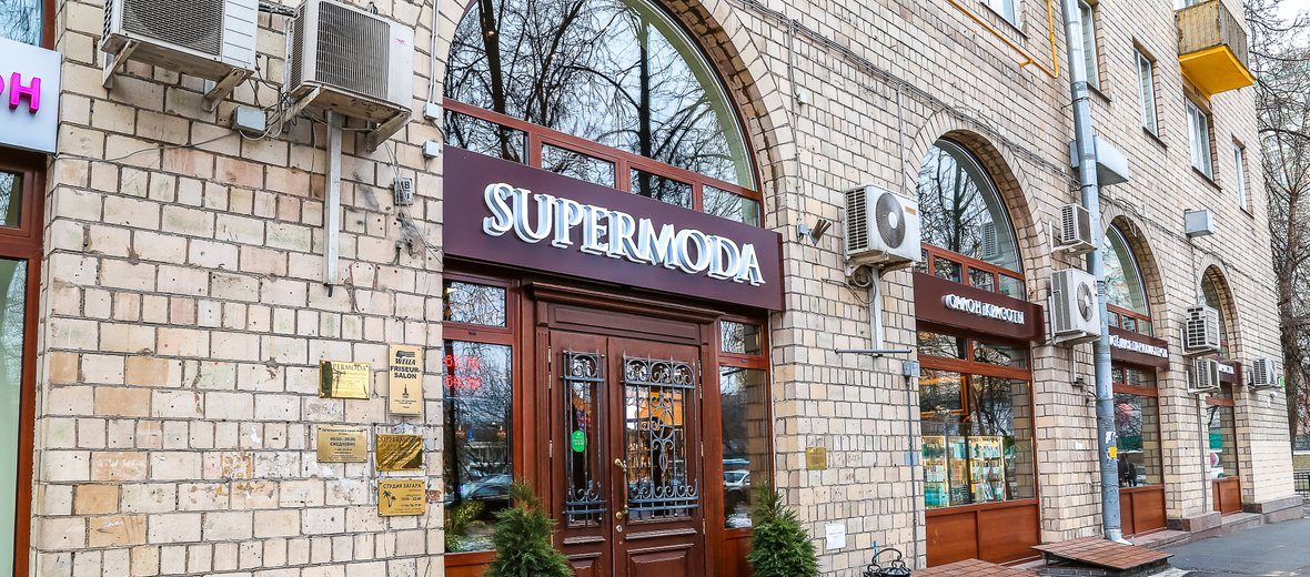 Фотогалерея - Салон красоты Супермода на проспекте Вернадского
