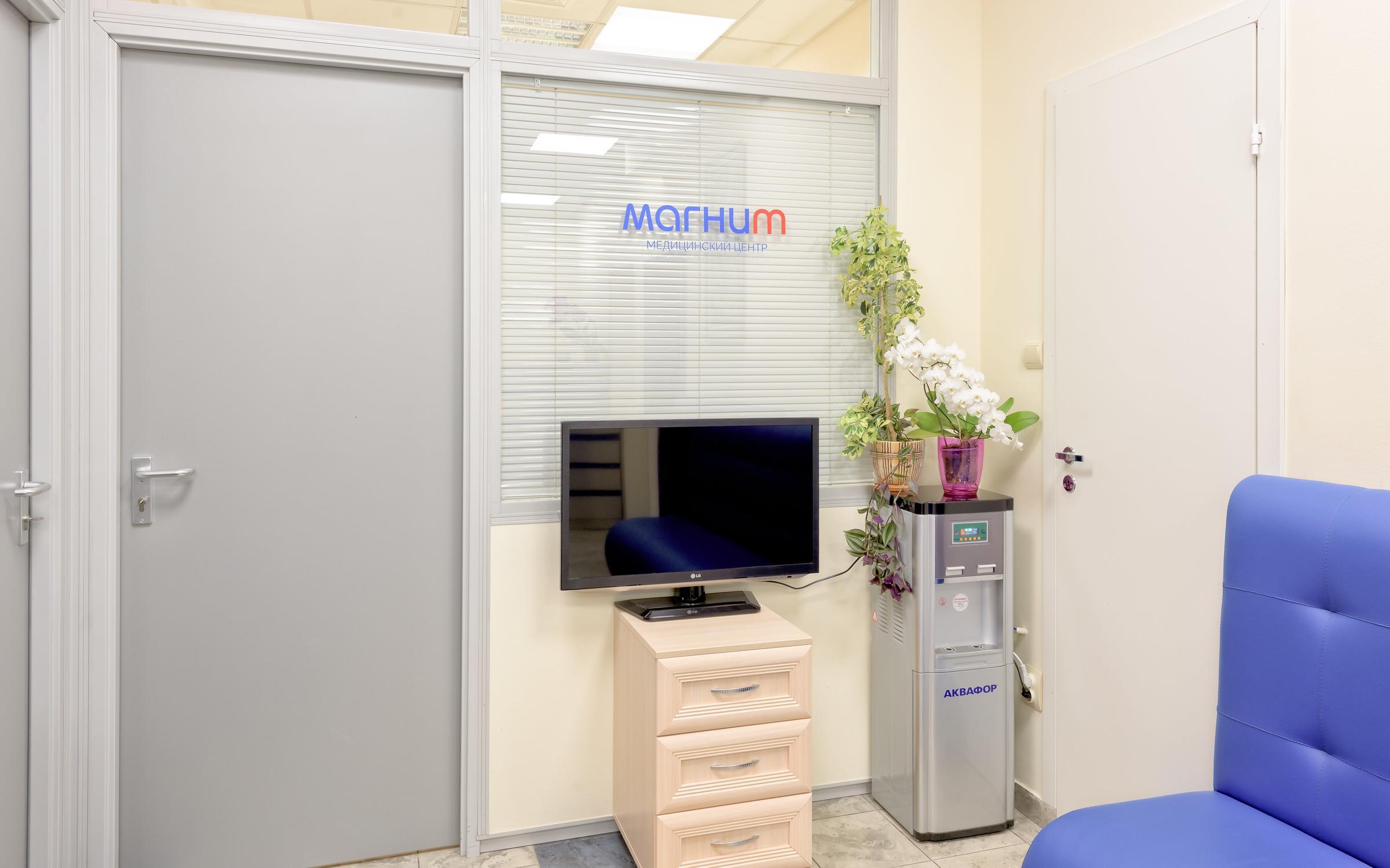 2 больница чебоксары детская поликлиника регистратура