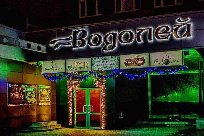 Центр мира ночной клуб екатеринбург щербинка ночные клубы