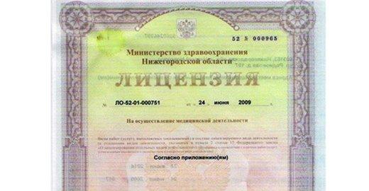 Детская поликлиника чистополь телефон регистратура
