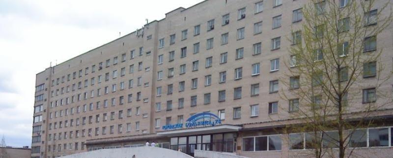 Фотогалерея - Городская больница №26 на улице Костюшко