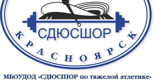 b732c9172c1e Академия летних видов спорта - отзывы, фото, цены, телефон и адрес - Курсы  - Красноярск - Zoon.ru