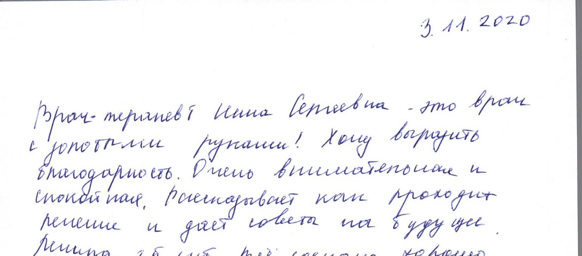 Фотогалерея - Эстетическая стоматология ЭСТО на Ленинском проспекте