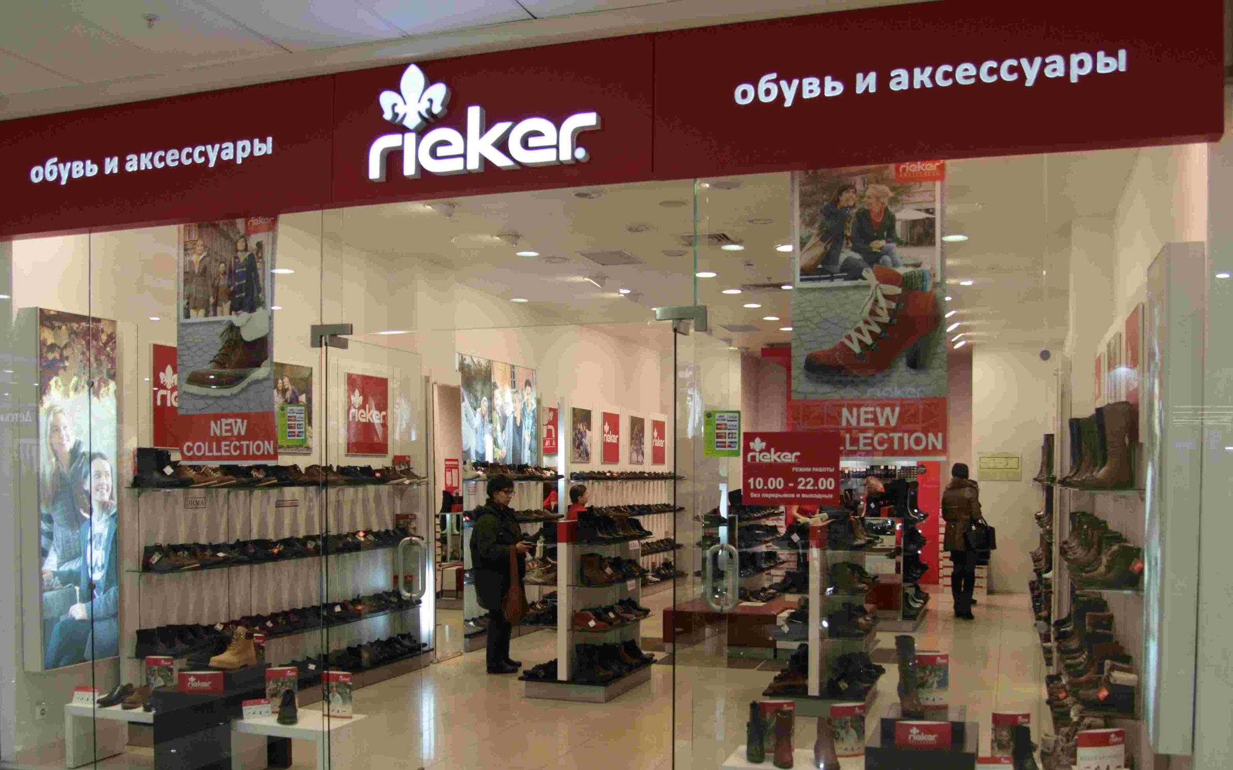8e95188e7 Салон обуви Rieker в ТЦ Вива Лэнд - отзывы, фото, каталог товаров, цены,  телефон, адрес и как добраться - Одежда и обувь - Самара - Zoon.ru