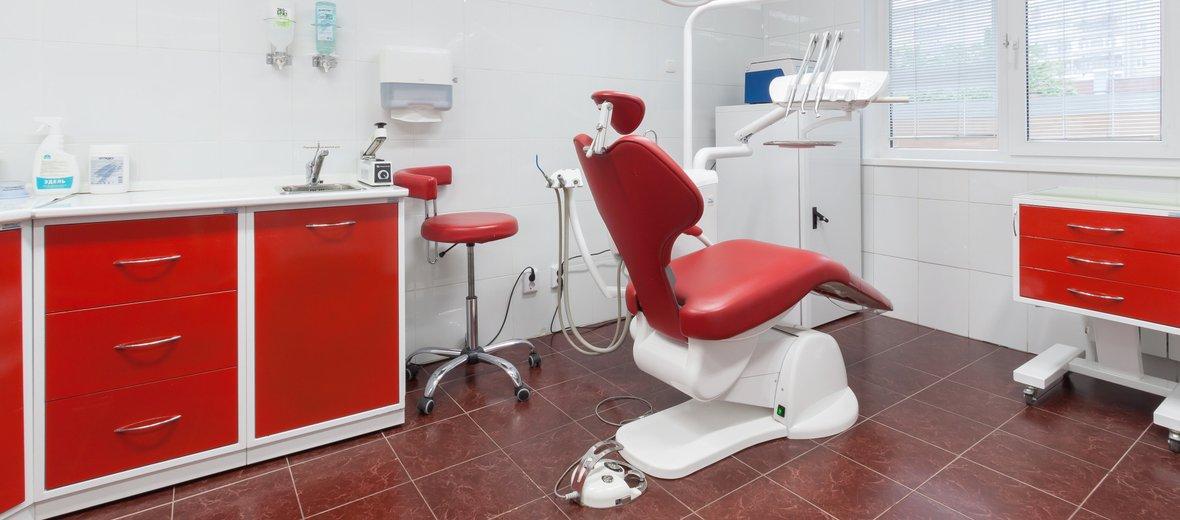 Фотогалерея - Стоматологическая клиника Доктор А на улице Черепанова