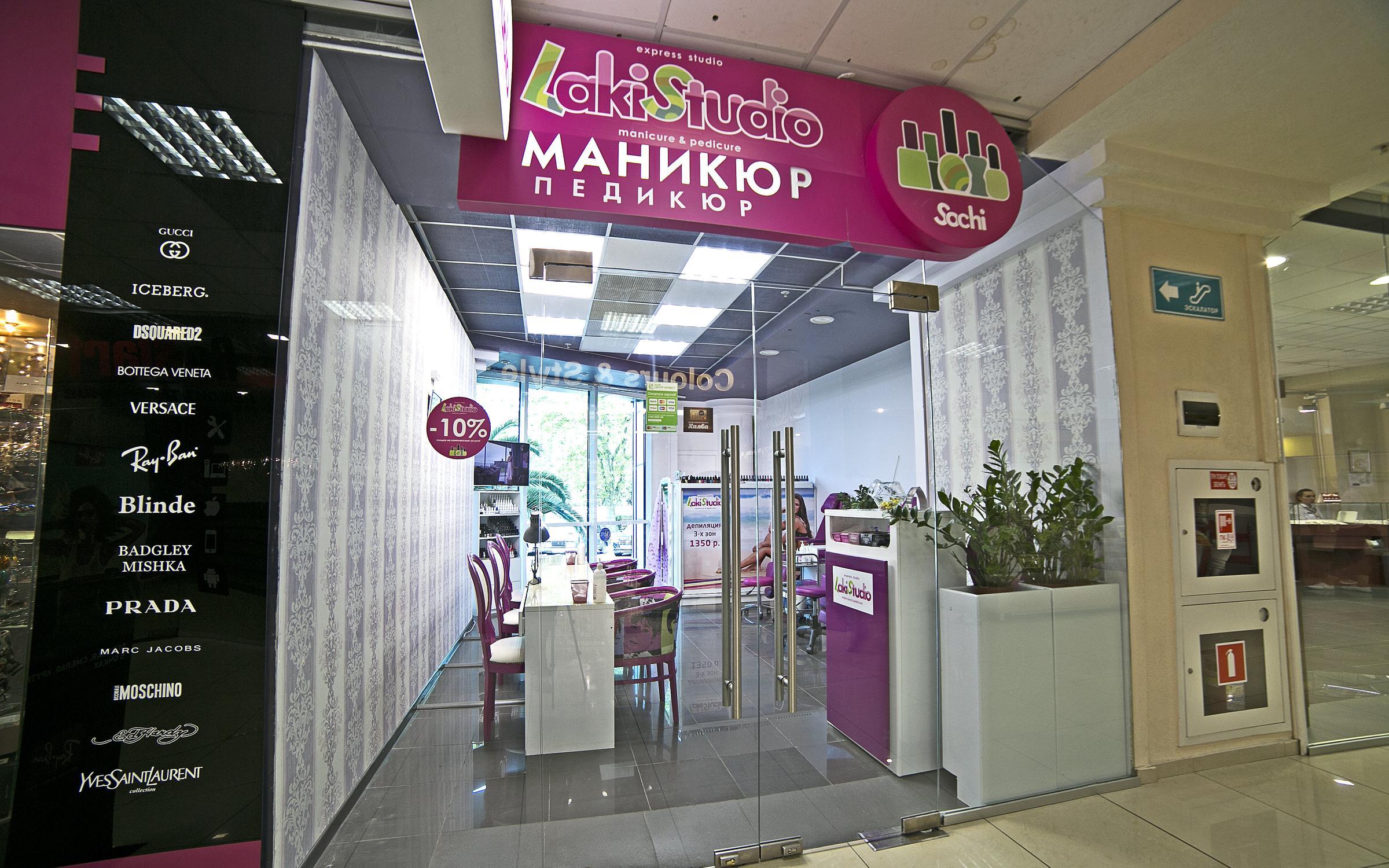 фотография Салона LakiStudio на улице Московской