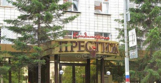 фотография Кафе-кондитерской Престиж на улице Фрунзе