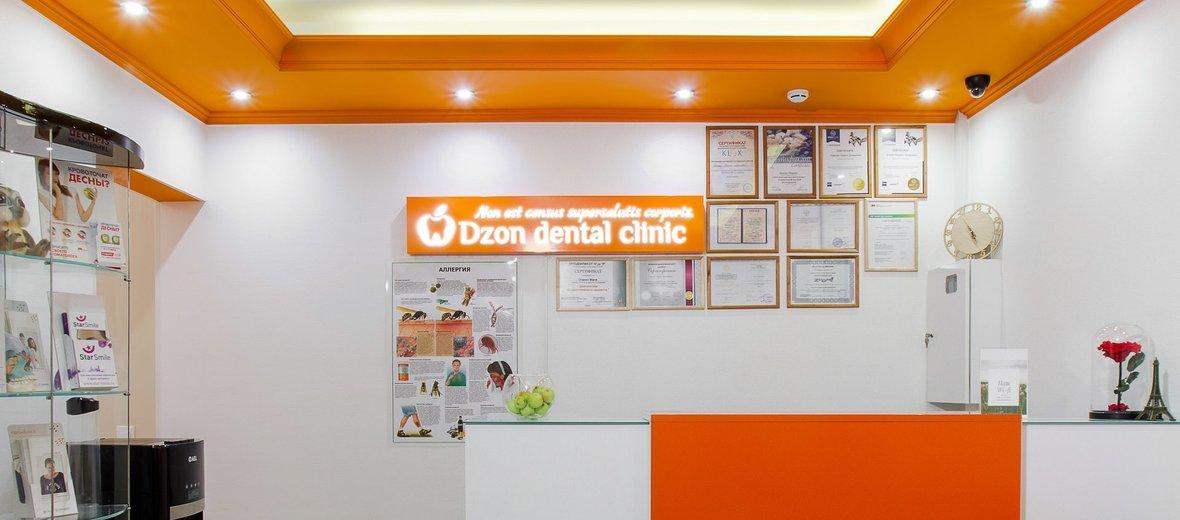 Фотогалерея - Гаянэ, круглосуточные стоматологические клиники