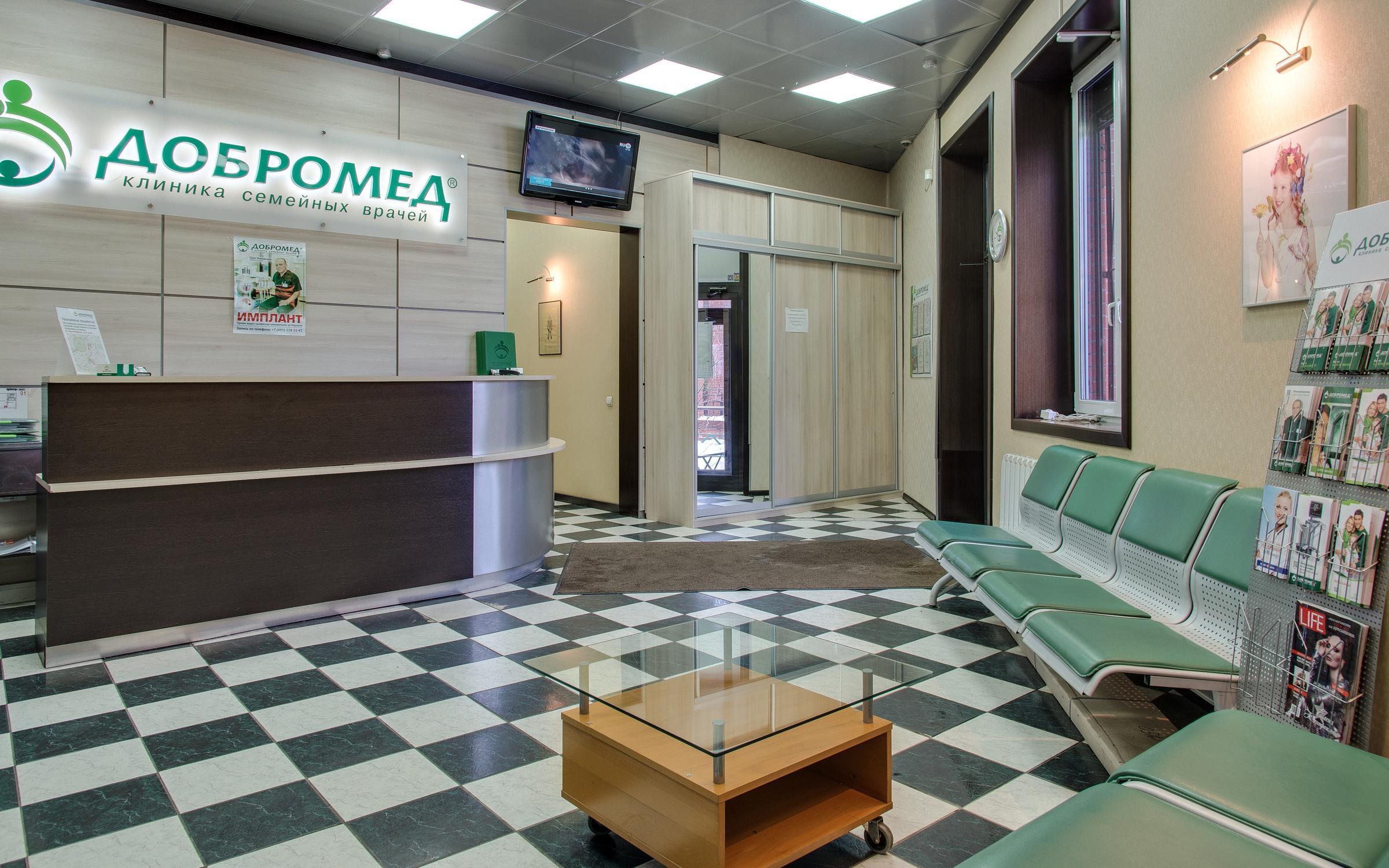 фотография Клиники Добромед на Братиславской улице, 13 к 1