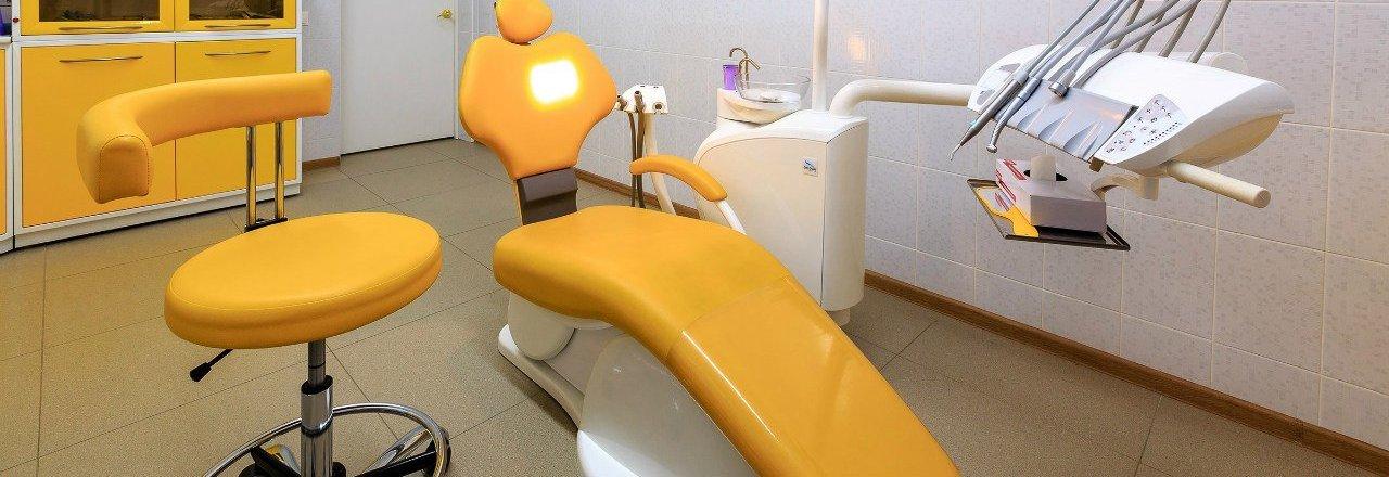 фотография Стоматологической клиники АртДент24 на метро Раменки