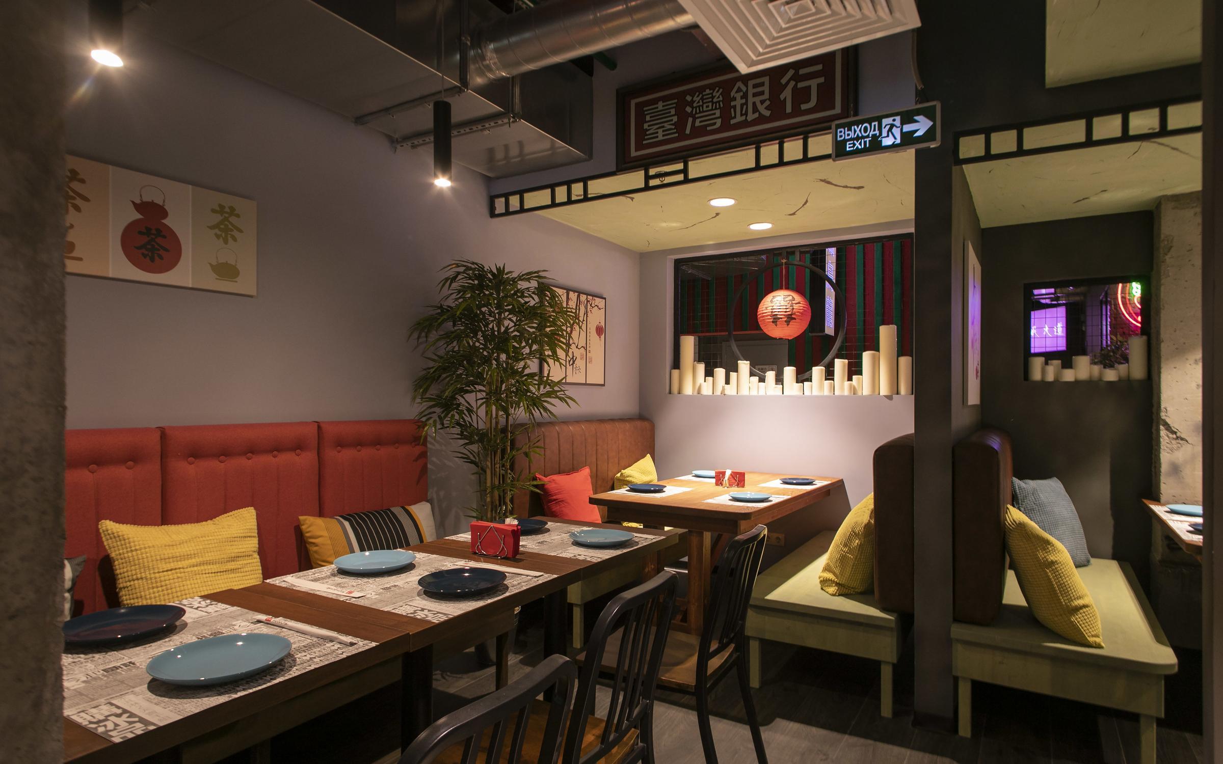 фотография Семейного ресторана Китайские новости на Братиславской улице