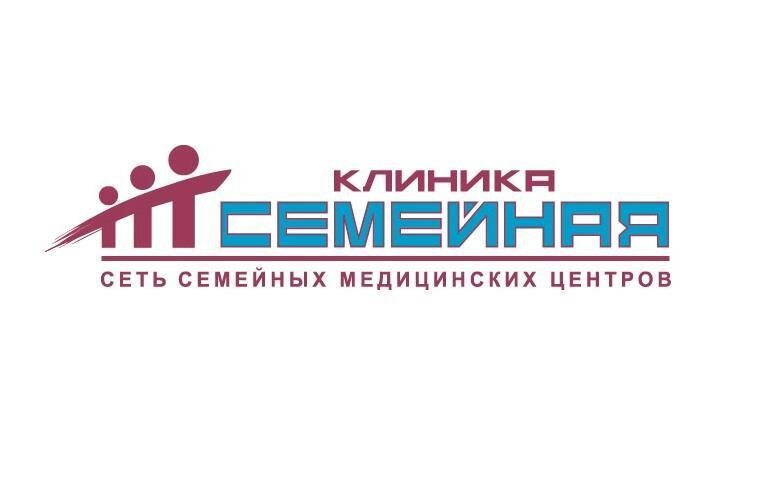 Фотогалерея - Клиника Семейная на Рязанской улице