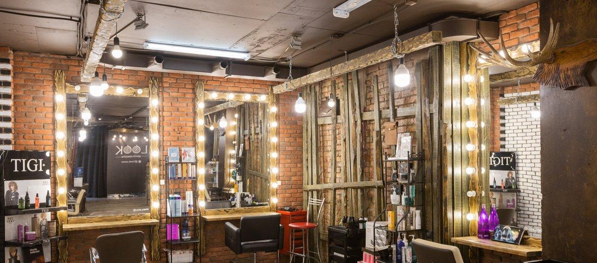 Фотогалерея - Салон красоты и косметологии ТТ на улице Заки Валиди