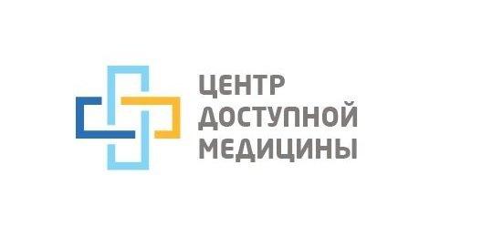 фотография Медицинской лаборатории CMD Дмитровская
