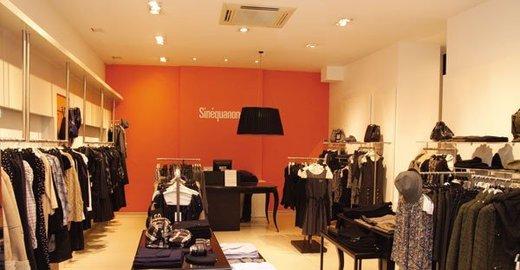 Магазин Французской Женской Одежды С Доставкой
