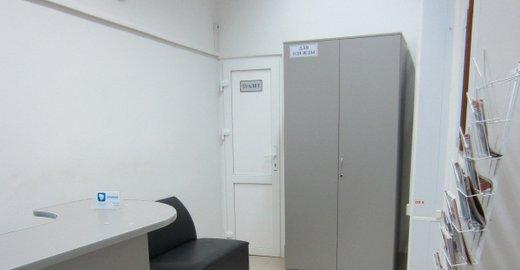 Расписание работы специалистов 5 детской поликлиники