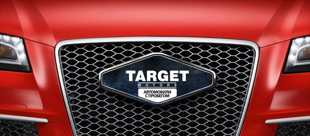 фотография Компании по выкупу автомобилей Target Motors на Севастопольском проспекте