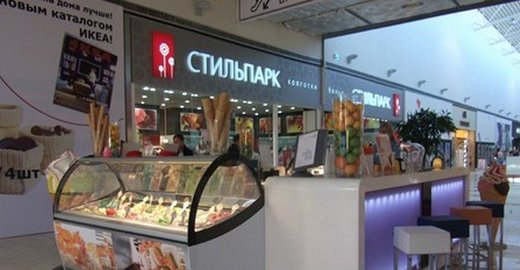 фотография Кафе Piccolo в ТЦ Мега Омск
