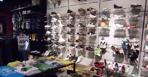 Магазин обуви «Centro» на Молодёжной - Карта метро