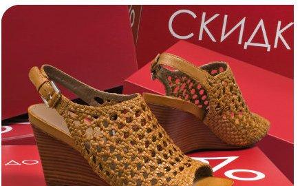 фотография Магазина обуви Ecco на Ленинградском шоссе, 16а стр 4