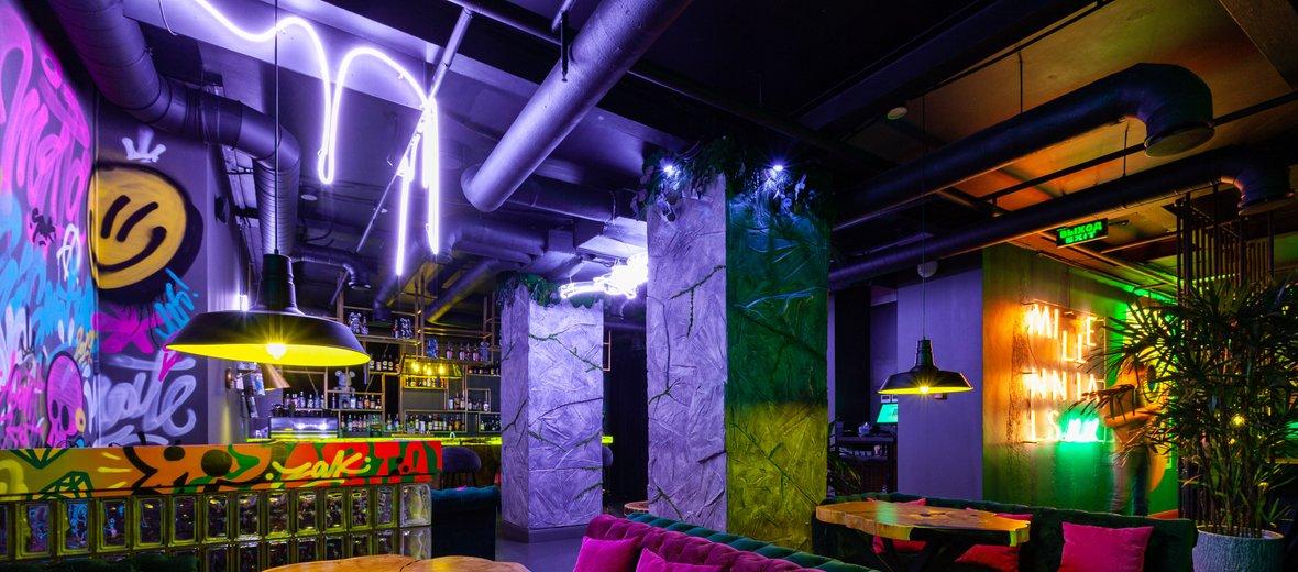 Фотогалерея - Лаундж-бар Millennials Club на Народной улице