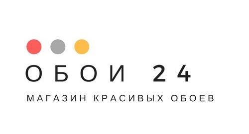 фотография Магазина обоев Обои 24 на улице Генерала Белобородова