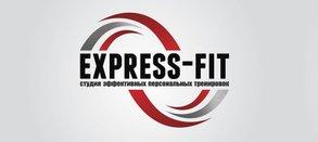 EXPRESS-Fit, студии эффективных персональных тренировок