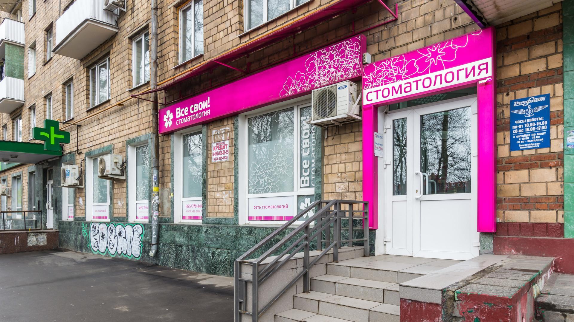 Проститутки метро петровско разумовская 14 фотография