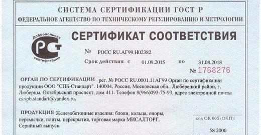 JWH Телеграм Псков Трамадол  Прайс Коломна
