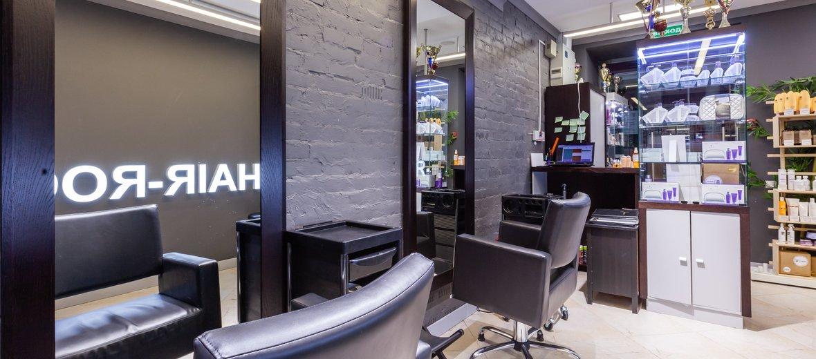 Фотогалерея - Салон красоты Hair-Room на Цветном бульваре