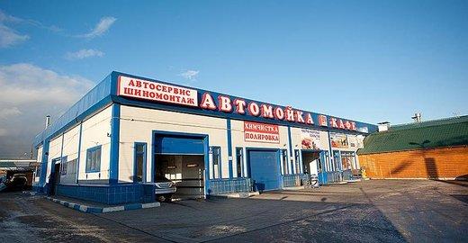 фотография Автокомплекса в Кожухово