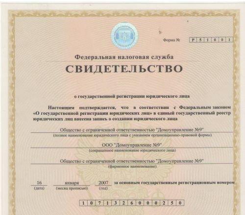 Где в военном билете указано воинское звание личный номер