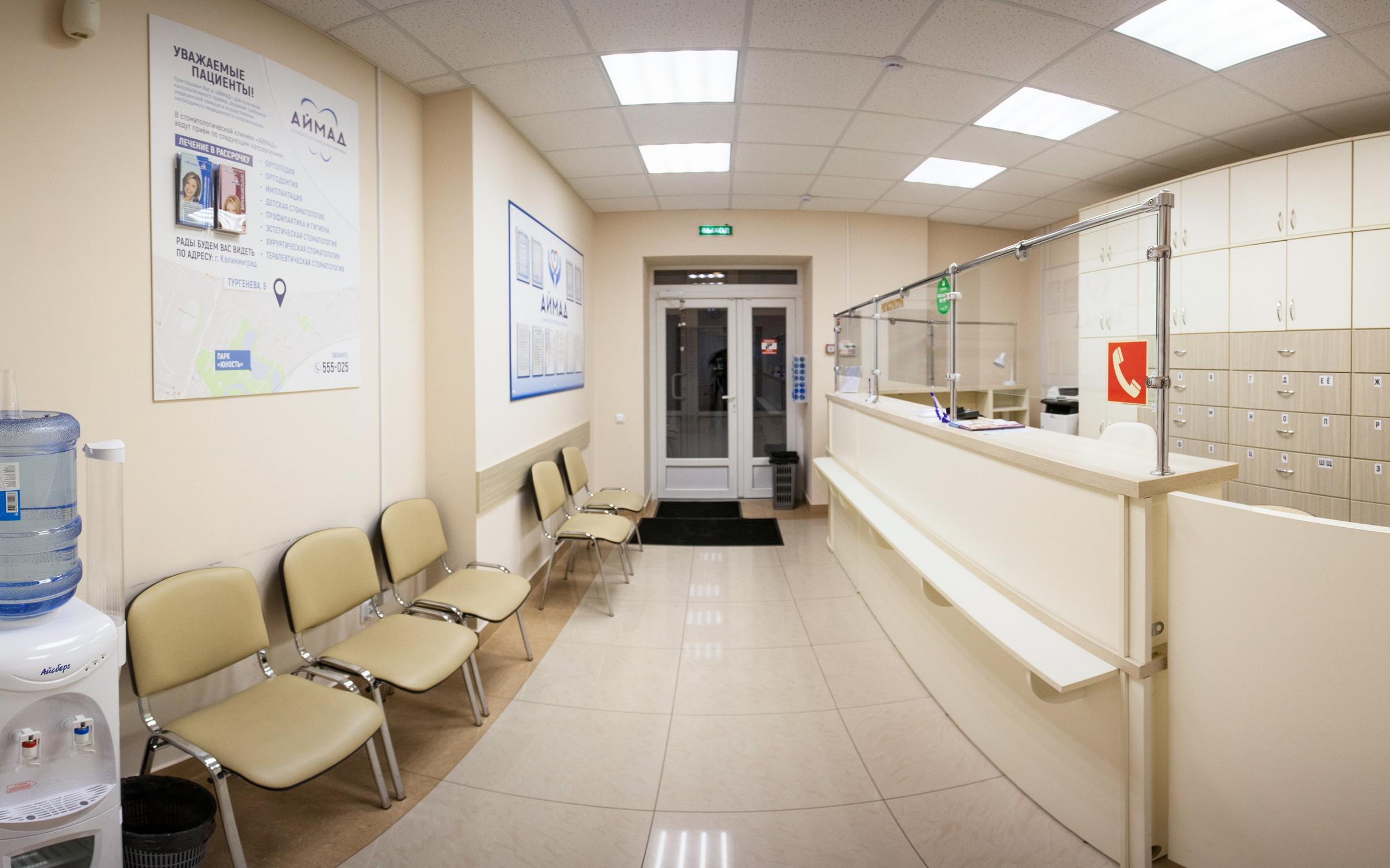фотография Семейной поликлиники Гармония на Бахчисарайской улице