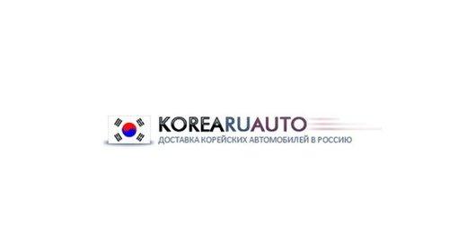 фотография Торговой компании КореяРуАвто