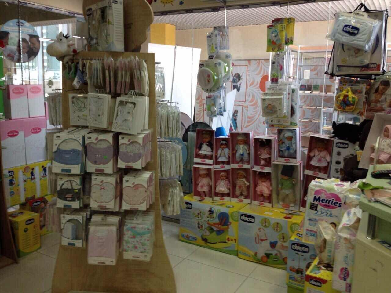 фотография Магазин детских товаров и одежды для беременных Bambinchic & Co