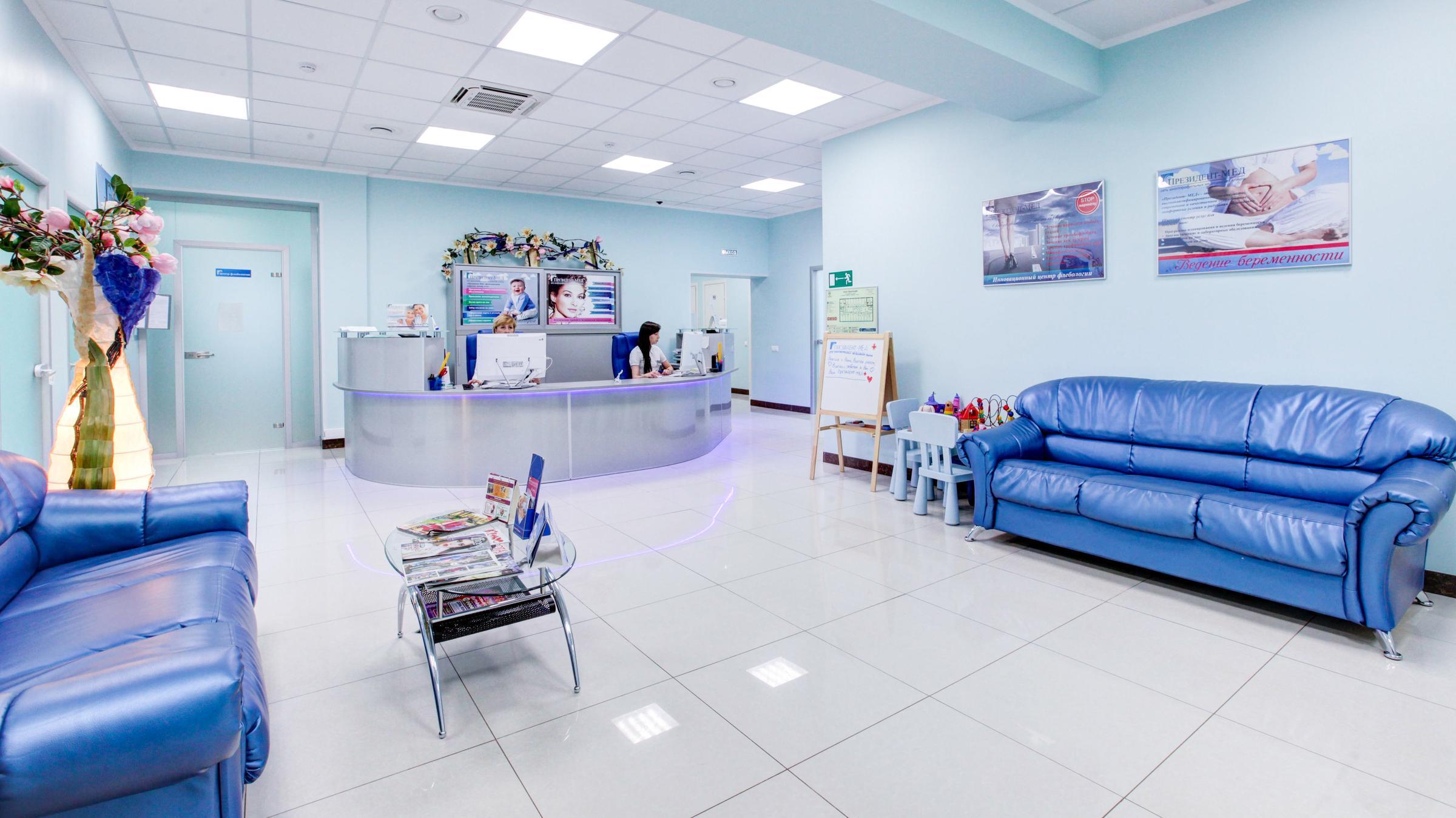 фотография Медицинского центра Президент-Мед на Якорной улице