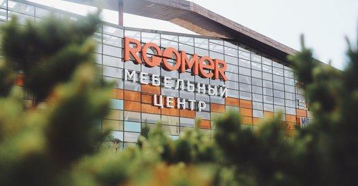 Мебельный центр Roomer - отзывы, фото, каталог товаров, цены ... 4435b227dc1