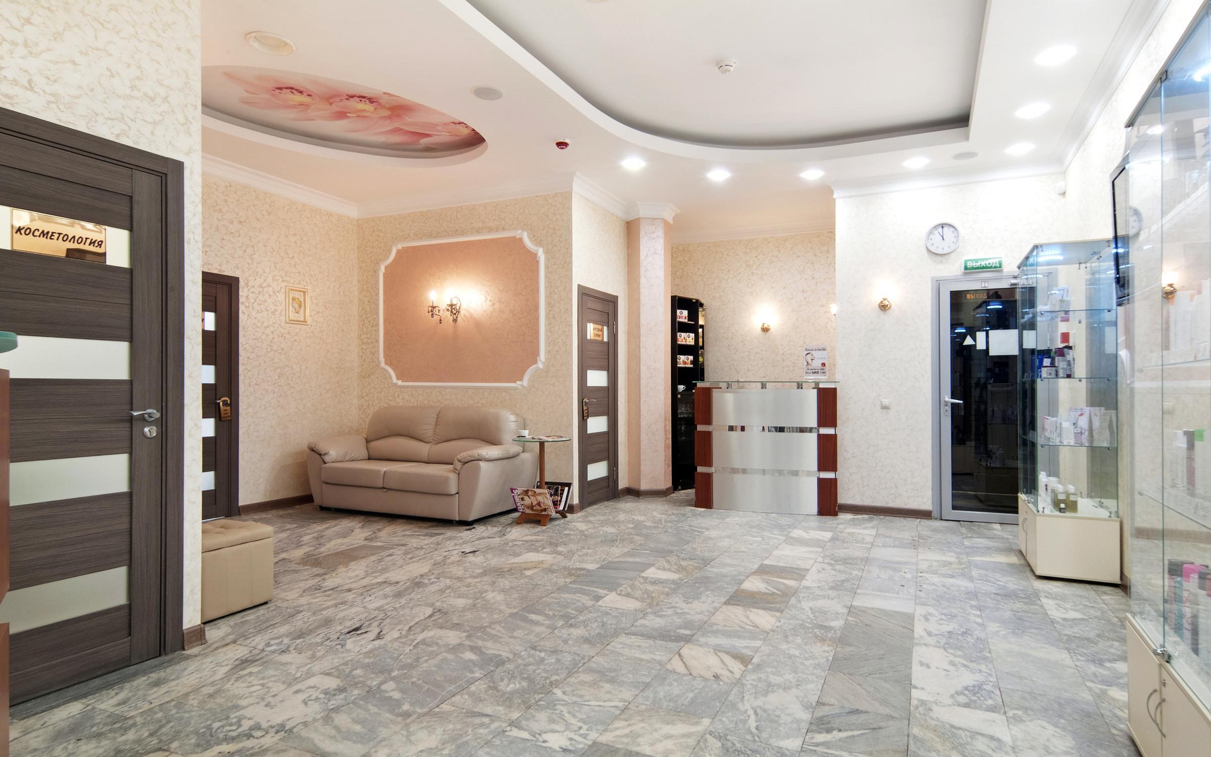 фотография Центра красоты Ашера на бульваре Яна Райниса