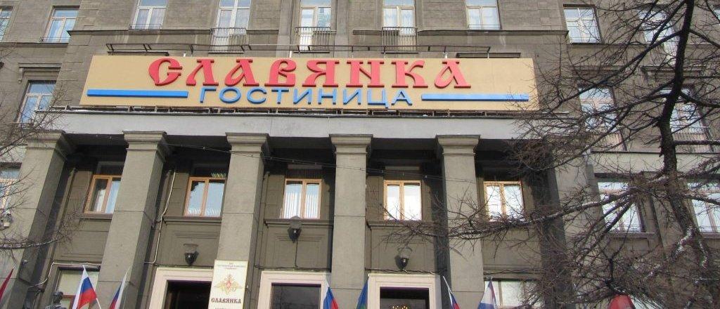 фотография Гостиницы Славянка на метро Достоевская