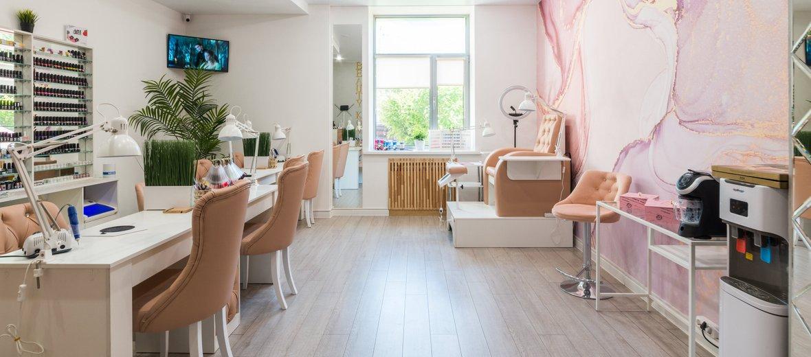 Фотогалерея - Салон красоты BeautyKOV в Люберцах