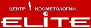 Центр косметологии ELITE на проспекте Энгельса