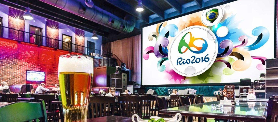 Фотогалерея - Спорт-бар Арена на Автозаводской улице