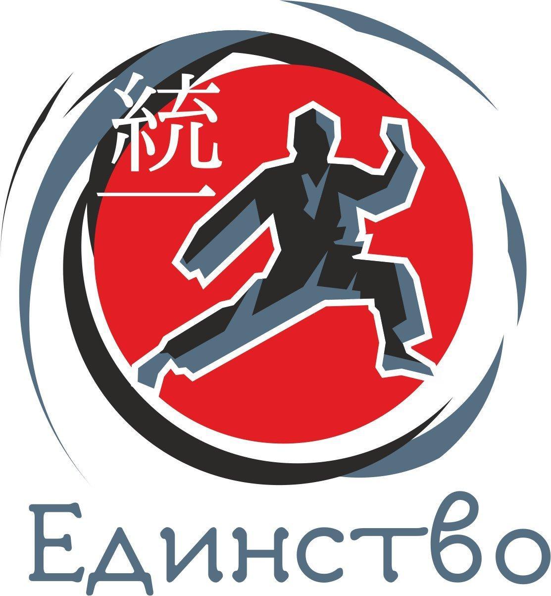 фотография Клуб карате Единство на метро Комсомольская