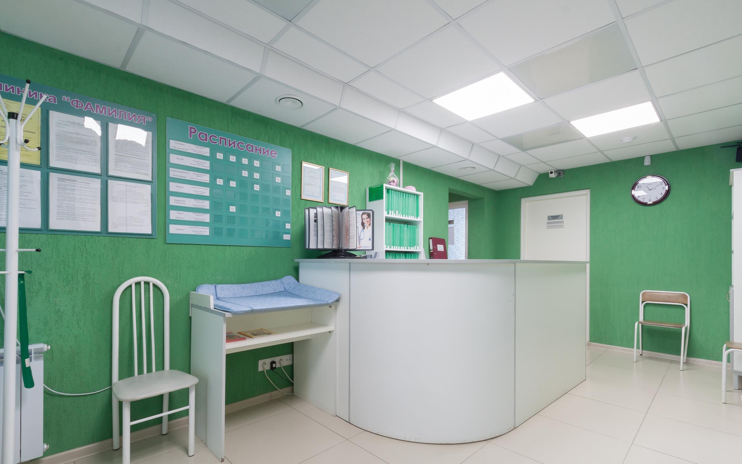 фотография Клиники Фамилия в Арамиле