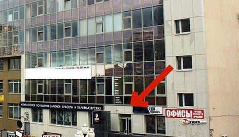 фотография Обучающего центра Школа Мастеров на улице Хохрякова